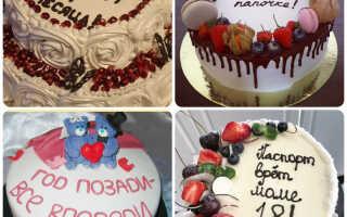 Как сделать своими руками надпись на торте шоколадом в домашних условиях