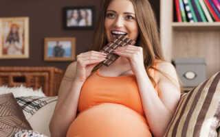 Можно ли беременным есть горький шоколад
