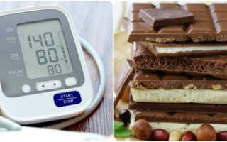Горький (черный) шоколад повышает давление или понижает