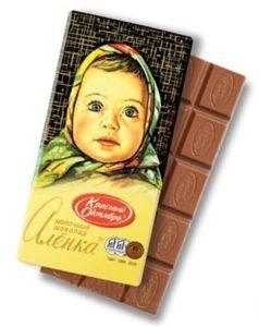 """шоколад """"Аленка"""""""