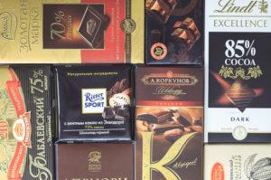 Выбор темного шоколада