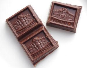 Долька шоколада в граммах