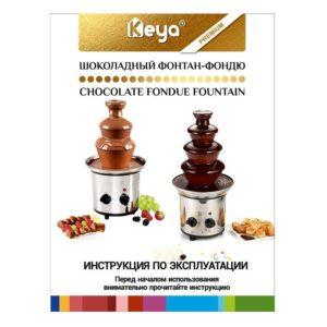 Keya Chocolate Fondue Fountain