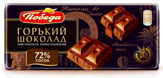 Победа вкуса горький без сахара 72 какао шоколад