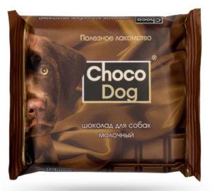 Специальный темный шоколад
